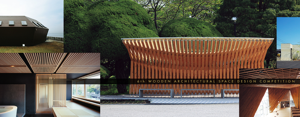 6th Wooden Archtecture Space Design Conpetition